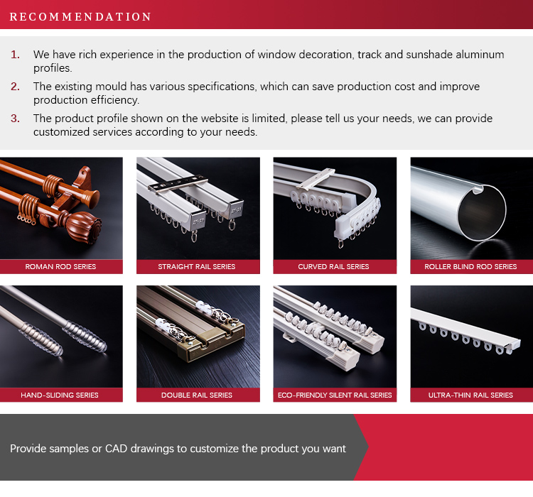 China fabrica de corredor y de aluminio decorativa rieles de cortina