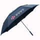 Double layer Vented 190T pongee Rain Repellant hot golf umbrella