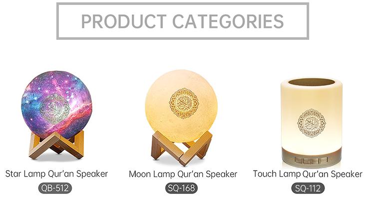 Islam Mini Portable Hadiah led quran speaker APP Kontrol 8GB touch isi ulang dan cahaya bulan lampu quran speaker