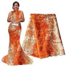 Африканская кружевная ткань, королевский синий розовый крем с золотом оранжевый африканская нигерийская Свадьба французский Тюль Чистая к...(Китай)