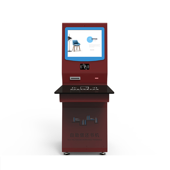 19 Inch touch screen Self Check Out Book Machine Return Kiosk