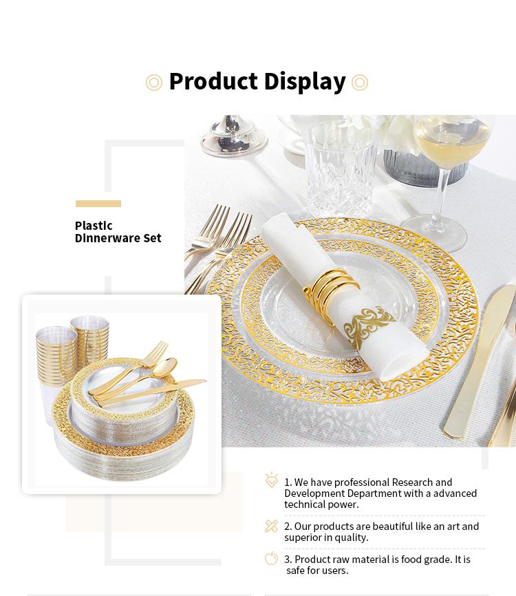 Gold Lace Design Formal Plastic Dinner Plate Set
