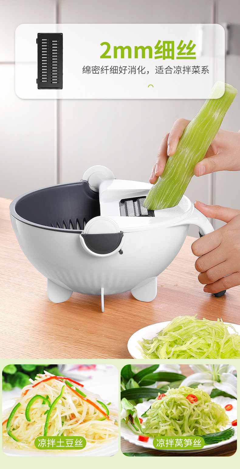 Dorpshipping Home kitchen multi-function vegetable slicer vegetable cutter manual with replaceable blade
