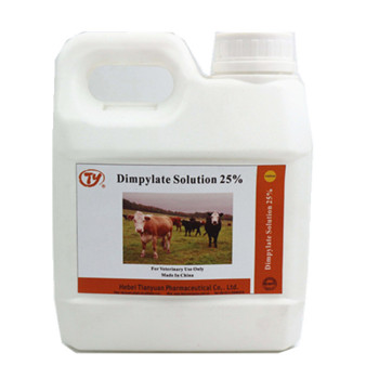 Dimpylate 25% Oral Solution High Quality Veterinary Drugs Animal Parasite Anthelmintic Best Price For Cattle Horse Cow Pig Sheep
