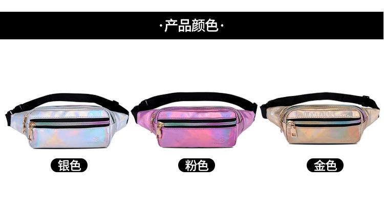 Holographic Leather Fanny Belts Bag Laser Cute Smarts Waist Bag Outdoor Sports BikingWaist Packs Running Bum Bag