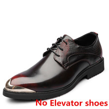 Брендовые Мужские модельные туфли; Итальянская обувь, увеличивающая рост; Мужская официальная кожаная обувь под платье; Элегантная мужская...(Китай)