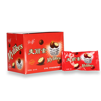 bulk sale mylikes ball shaped candy biscuit chocolate pack in single bag