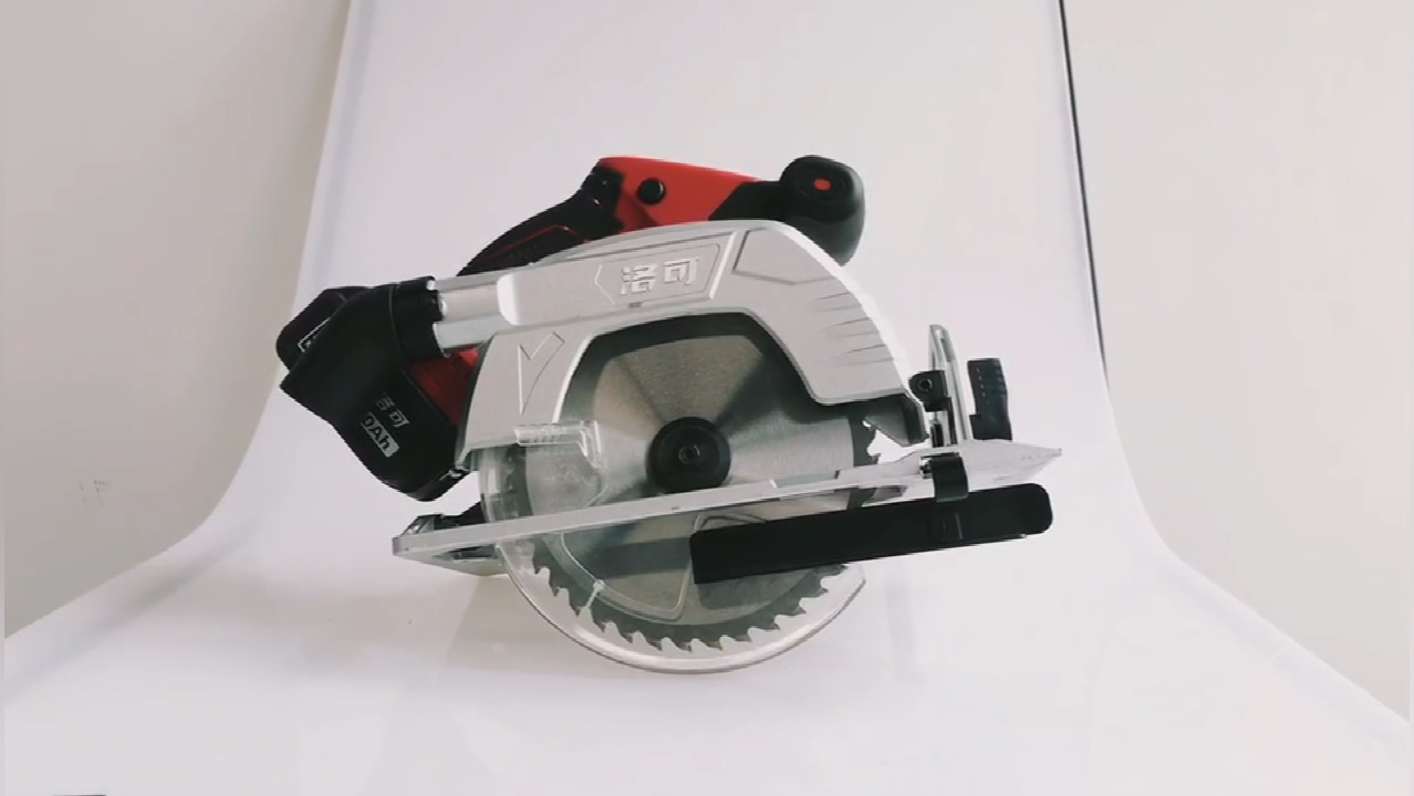 Aowei Manufacturerelectric Circular Saw