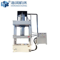 315t four column CNC hydraulic brick press
