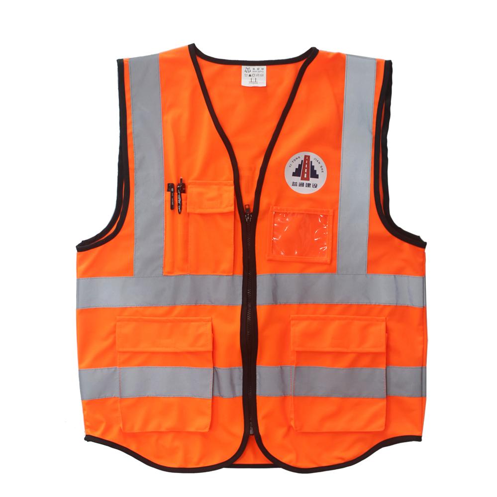 5XL Personalised Custom Printed Hi Vis Hi Viz Vest Yellow or Orange M