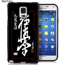 Мягкие резиновые чехлы для телефона MaiYaCa Oyama Kyokushin Karate для samsung Galaxy S5 S6 S7 edge S8 S9 S10 Plus Lite Note 9 5 8(Китай)