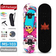 Средний Профессиональный вводный четырехколесный скейтборд для взрослых скейтборды для мужчин и женщин хип-хоп скейт(Китай)
