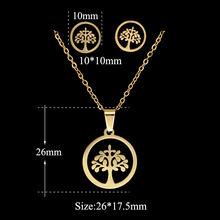 Набор золотистого ожерелья из нержавеющей стали, зеркальный лак, высокое качество, крест, Звезда Давида, сердце, молния, бабочка(Китай)