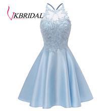 VKbridal разноцветное переливающееся платье с блестками для выпускного вечера крест черный Выпускной Sweeth 15 Короткие платья блестящие платья д...(Китай)