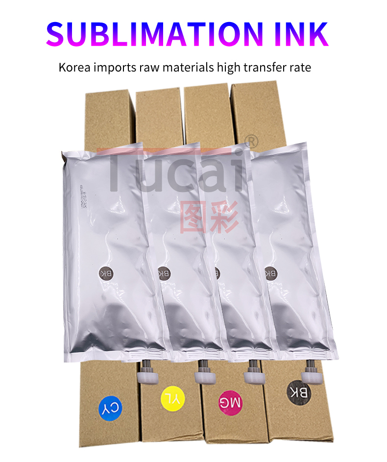 High quality direct to garment printer inks dye sublimation ink for digital textile printing