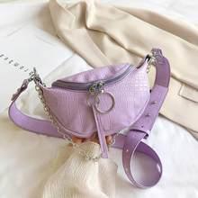 Сумка-Кроссбоди из искусственной кожи, поясная сумка для женщин 2020, маленькая сумка-мессенджер на цепочке, дамские дорожные сумки с каменны...(Китай)