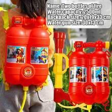 Креативный рюкзак, водяной пистолет, игрушка, выдвижной большой объем, водяной пистолет, наружные игрушки, летние игры, водяной пистолет, иг...(Китай)