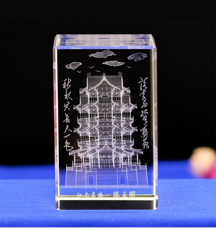 HOT sell crystal 3D laser cube