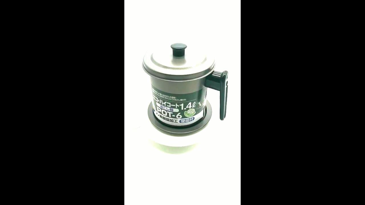 Hot Penjualan Antistick Steel Dapur Memasak Filter Oil Pot untuk 1.4L Daur Ulang Minyak Dispenser