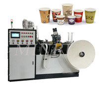 instant price small paper coffee of cup and blank handles die glass making manufacturer punching in machine cutting china korea