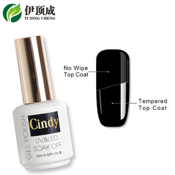 2019 Gel polish UV LED  gel top coat  new product  Yingdingcheng nail