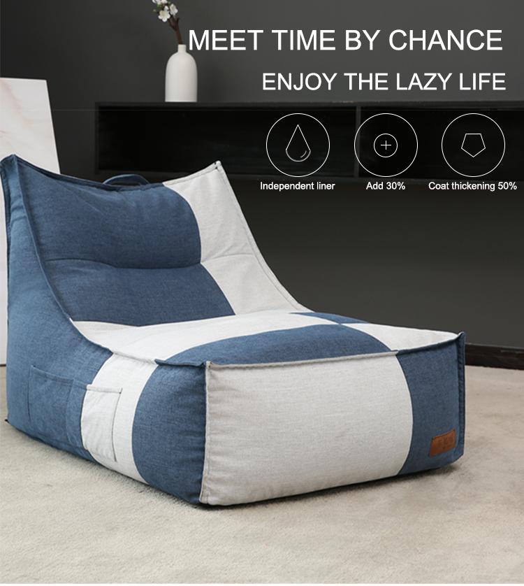 Home furniture lazy sofa chair indoor lounger bean bag