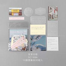 30 шт./упак. ретро-наклейки для путешествий, декоративные полупрозрачные наклейки для дневника, скрапбукинга(Китай)