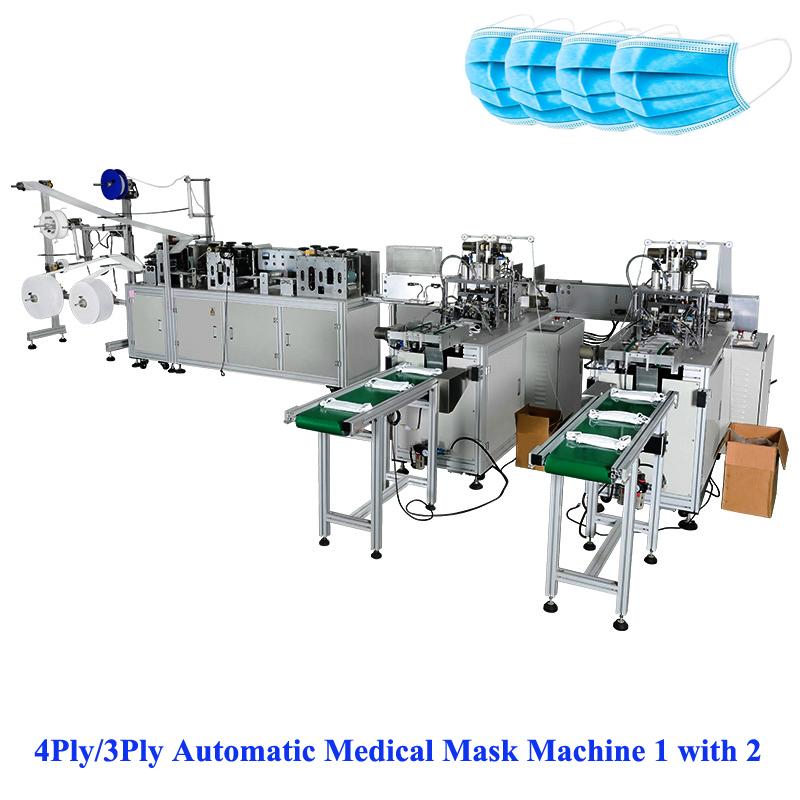 Mask Machine 1with2 003.jpg