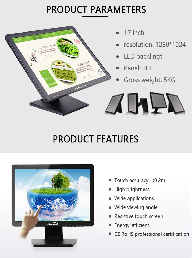 "15""/17"" Inch USB Powered Computer LCD LED Touch Screen Monitor"