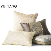 Silkvein Series Throw Pillow Covers Decorative Cushions Covers Little Cross Pattern for Home Decoration
