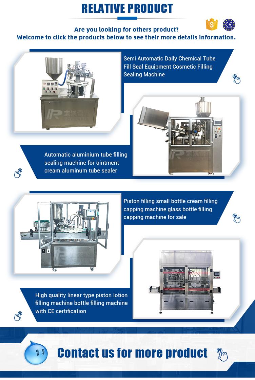 Cosmetic cream vacuum emulsion homogenizer small lotion mixer machine