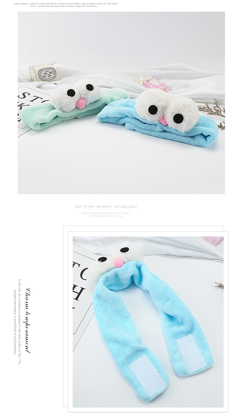 New Fashion Women Carton Design  Big Eyes Hair Accessory Bathroom Shower  Make Up Headband