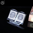 Wedding Gifts Crystal Giftcrystal Islamic Gift Quran MH-P036 Religious Wedding Gifts Islamic Crystal Quran Souvenir