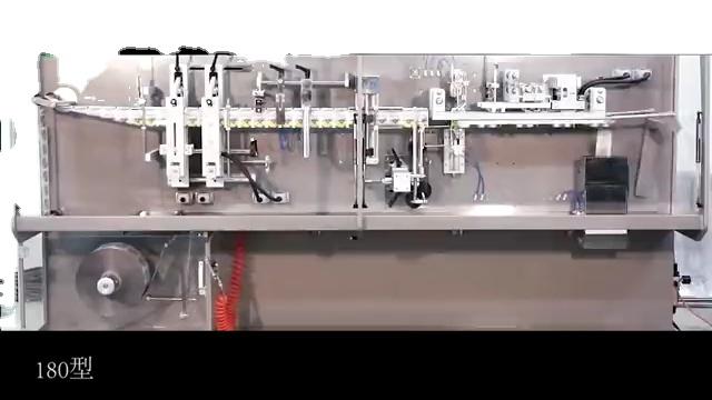 Cheap factory price Pre-made bag filling sealing packing machine Shanghai ShuoZe