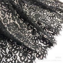 Ткань для французских ресниц, 150 см * 150 см, ручная работа, сделай сам, одежда, платье, ткань, новая нить, кружевная ткань(Китай)