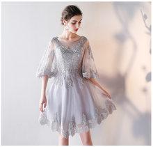 Традиционное китайское платье невесты с круглым вырезом, большие размеры, знаменитостей, сексуальные платья с цветами, тонкая тост, одежда, ...(Китай)