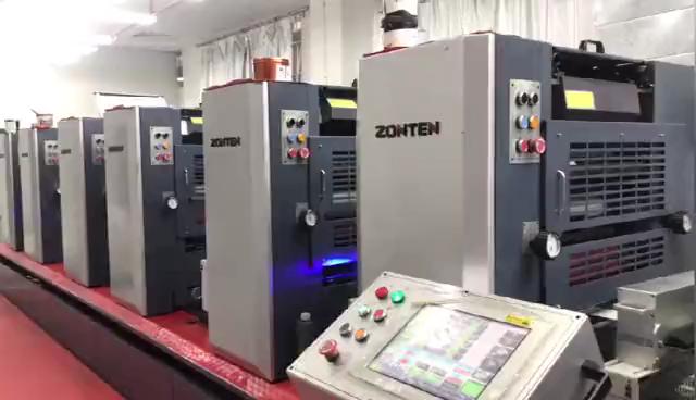 قوانغتشو مصنع الطباعة الجملة خاص البيرة ملصق زجاجة الطباعة مخصص تسمية البيرة مخصص قارورة بلاستيك للبيرة التسمية