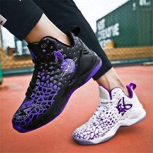 2020 Мужская и женская Баскетбольная обувь с высоким берцем, амортизирующая легкая Баскетбольная обувь, мужские кроссовки, противоскользяща...(Китай)