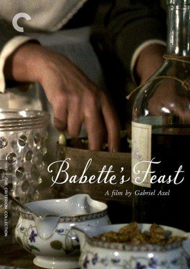 巴贝特之宴