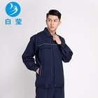 Smelting Industry OEM 35%Cotton 65%Polyester Workwear Uniforms Industrial Mechanical Engineering Work Uniform