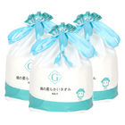 Hot-sale Disposable Skin-friendly Face Towel