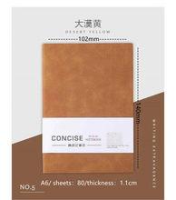 А6 карманный блокнот из имитации овечьей кожи, 80 дневник, планер, дневник, дневник, альбом 2020, записная книжка для офиса, школьные принадлежно...(Китай)
