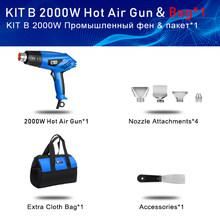 2000W тепловой пистолет 220V Электрический нагревательный пистолет горячий воздух промышленный инструмент двойная температура здания темпера...(Китай)