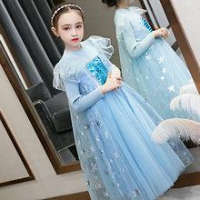 Детские платья принцессы; Yiiya B085; Розовое платье с длинными рукавами для причастия; Элегантные Свадебные Платья с цветочным узором для девоч...(Китай)