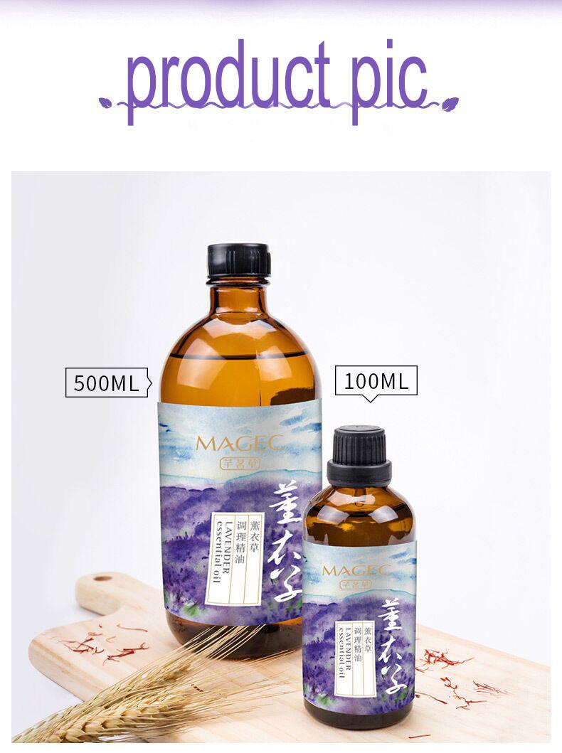 Chamomile essential oil roman chamomile massage oil for face plant care wholesale Essential Oil work Kevinleo scent machine