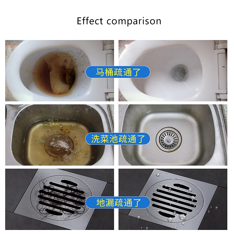 Oem powerful pipe dredging tools agent kitchen Toilet sink drain cleaner block pipe dredge agent