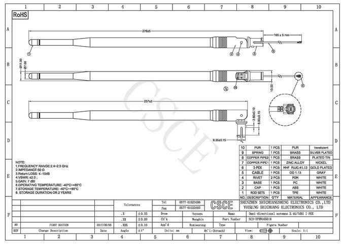 सफेद 7dbi ओमनी दिशात्मक एंटीना IPEX कनेक्टर उच्च लाभ ओमनी दिशात्मक एंटीना