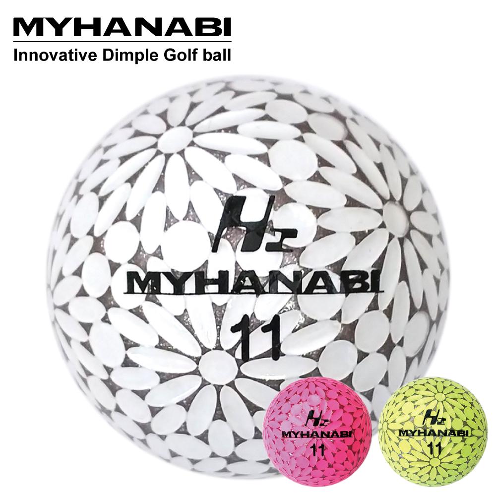 MYHANABI H2 Golfball
