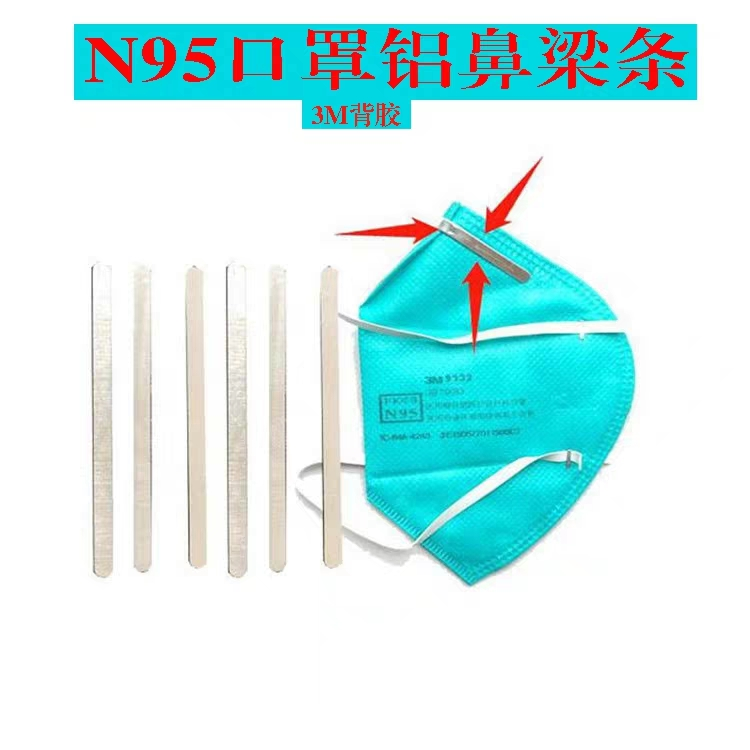 Customizable labels and packaging 90mm*5mm*0.5mm flat metal aluminum nose clip wire nose bridge strip bar for nose