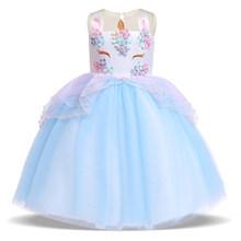 2020 летнее праздничное платье с единорогом для маленьких девочек Детские платья для девочек, детское платье принцессы с юбкой-пачкой платье ...(Китай)